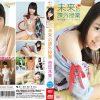 放課後のジュニアアイドル吉田未来の課外授業〜Vol.5〜